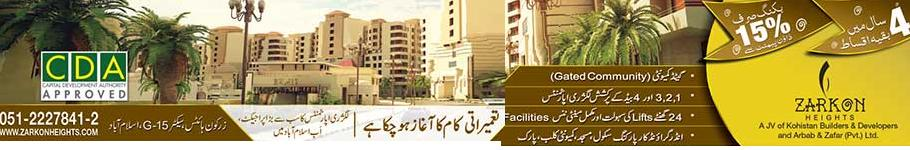 Zarkon Heights Apartments Islamabad 2