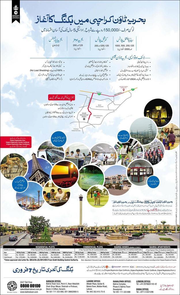 Bahria Town Karachi Booking Starts - Last Date Feb 7, 2014 a