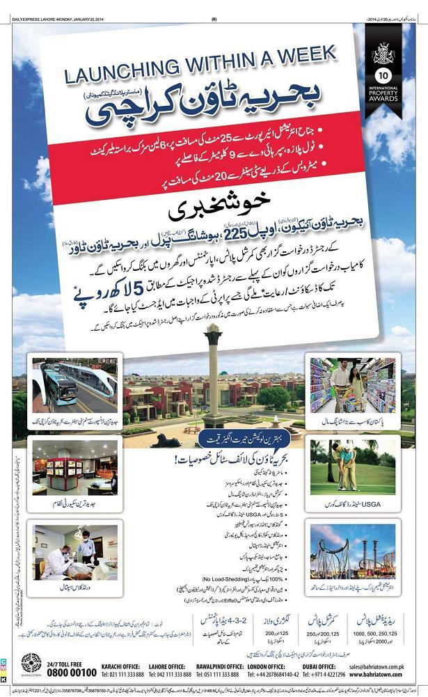 Bahria Town Karachi Launching in a Week