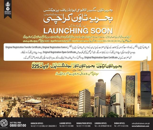 Bahria Town Karachi (Master Planed Community) Launching Soon
