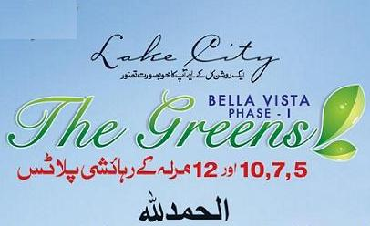 Lake City Bella Vista The Greens – Residential Plots Booking