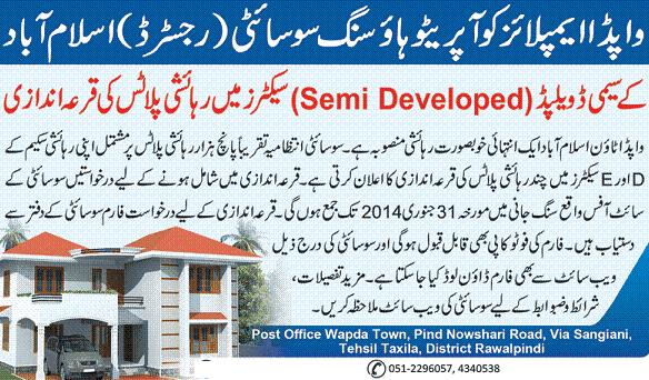 WAPDA Town Islamabad Announced Residential Plots for Sale