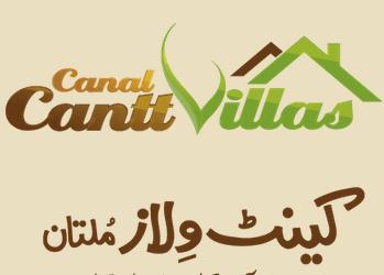 Multan Cantt Villas Logo