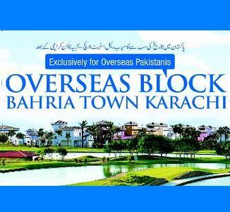 Bahria Town Overseas Block Karachi Announced