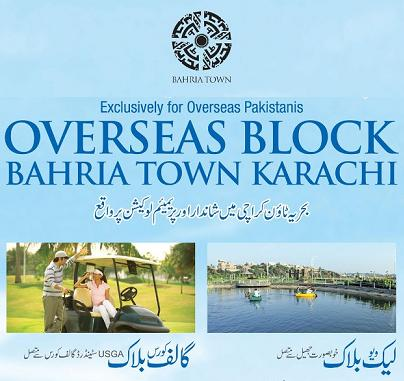 Bahria Town Karachi Overseas Block Launched for Overseas Pakistanis