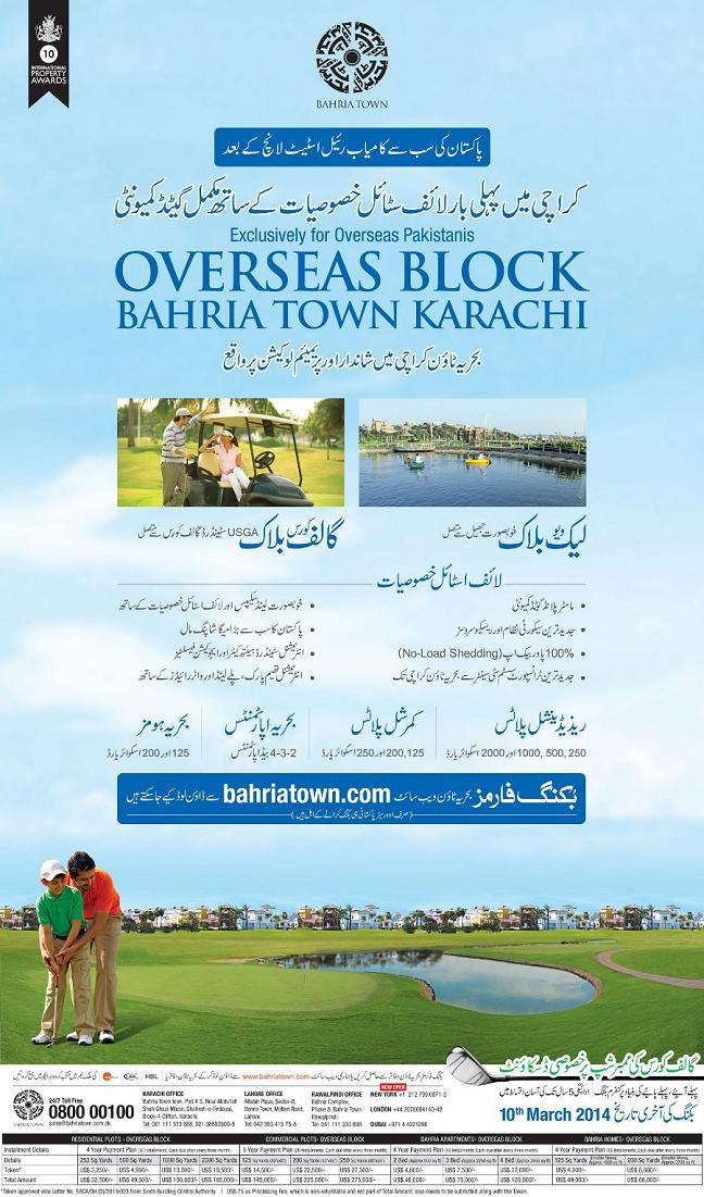 Bahria Town karachi Overseas Lake View and Golf Course Blocks Booking