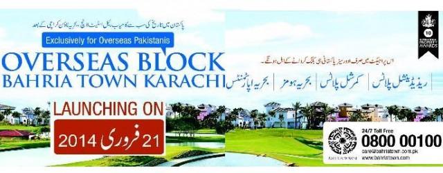 Overseas Pakistani Block Bahria Town Karachi