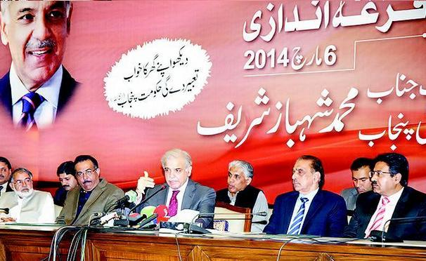 Ashiana Balloting Address Shahbaz Sharif