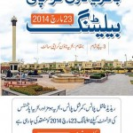 Balloting of Bahria Town Karachi