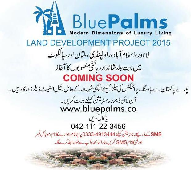 Blue Palms Land Development Project 2014 (Housing Schemes in Lahore, Islamabad, Rawalpindi, Sialkot and Multan)