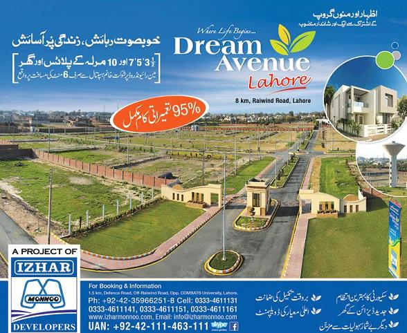 Dream Avenue Housing Project Lahore