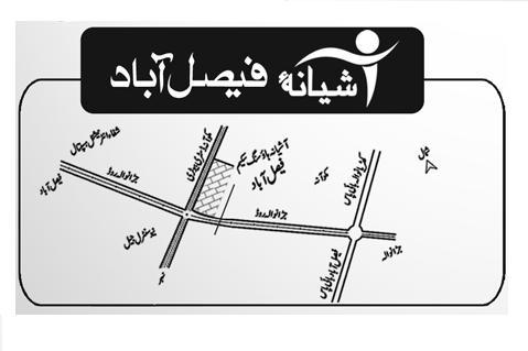 Ashiyana Housing Faisalabad Location Map