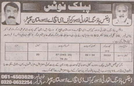 DHA Multan Land Purchase in Mauza Kotla Sadaat