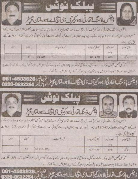 DHA Multan Land Purchase in Mauza Sangi