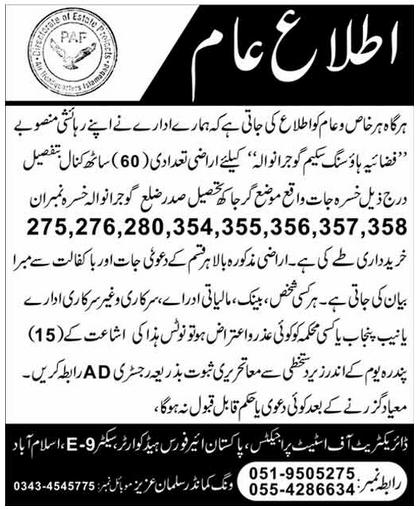 Fizaya Housing Scheme Gujranwala - Public Notice