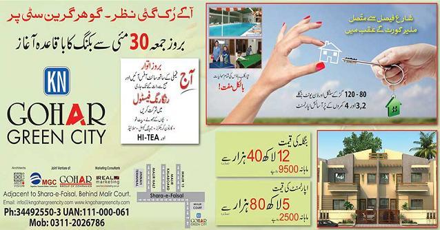 Gohar Green City Karachi - Booking Start from May 30, 2014