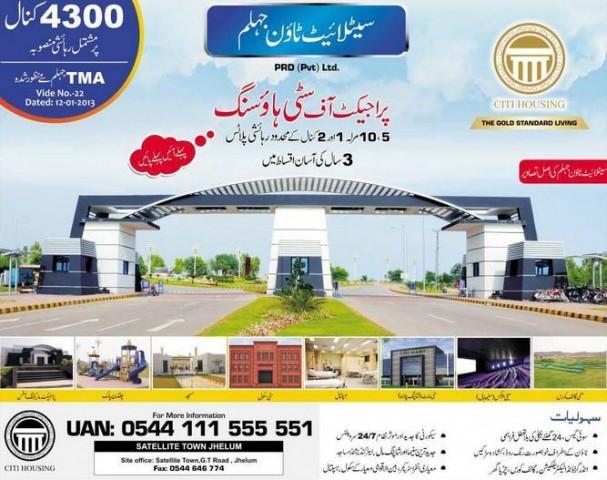 Satellite Town Housing Project Jhelum