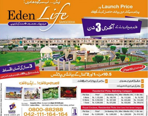 Eden Life Housing Project Sargodha - 3 Days Left for Booking of Plot