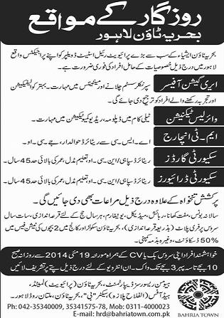 Bahria Town Lahore Jobs - May 18, 2014