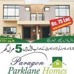 Paragon Homes Lahore – 5 Marla Houses for Sale