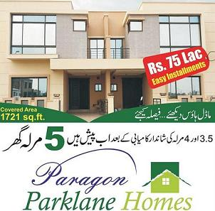 Paragon Homes Lahore 5 Marla Houses For Sale