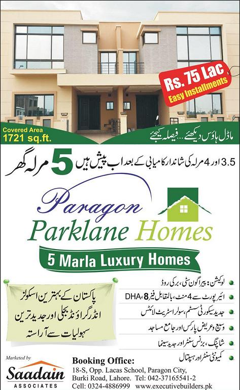 Paragon Parklane Homes 5 Marla for Sale in Lahore