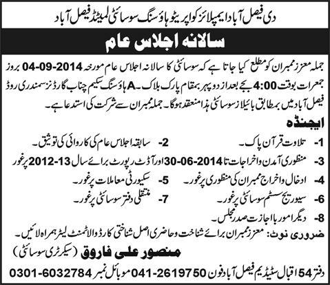 Faisalabad Employees Cooperative Housing Society Annual General Meeting in Faisalabad