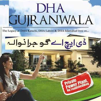 DHA Gujranwala Residential Plots for Sale