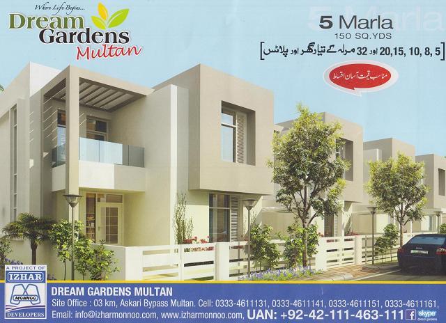 5 Marla House Layout Drawings in Dream Gardens Multan – fjtown