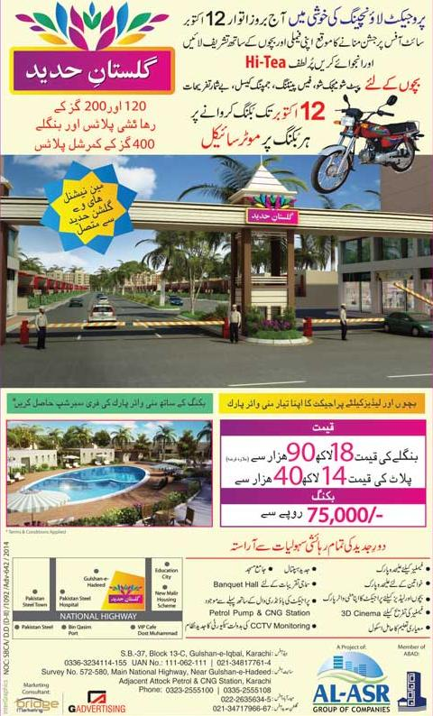 Gulistan e Hadeed Housing Project National Highway Near Gulshan-e-Hadeed and Steel Town Karachi