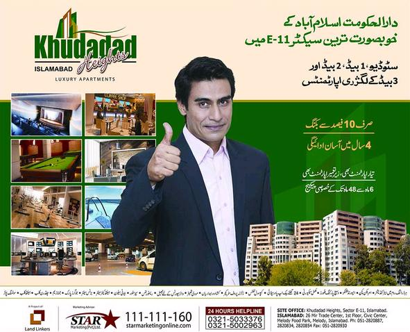 Khudadad Heights Islamabad - Luxury Apartments For Sale