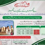 Ashiana Housing Scheme Barki Road Lahore Application Invited for Residential Flats
