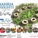 Bahria Heights Baharia Town Karachi Prayer Ceremony