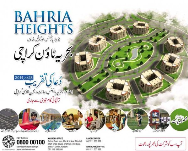 Bahria Heights Baharia Town Karachi Prayer Ceremony
