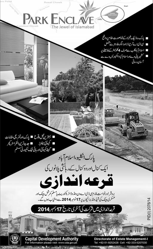 Park Enclave Islamabad Residential Plots Balloting - CDA Application Required