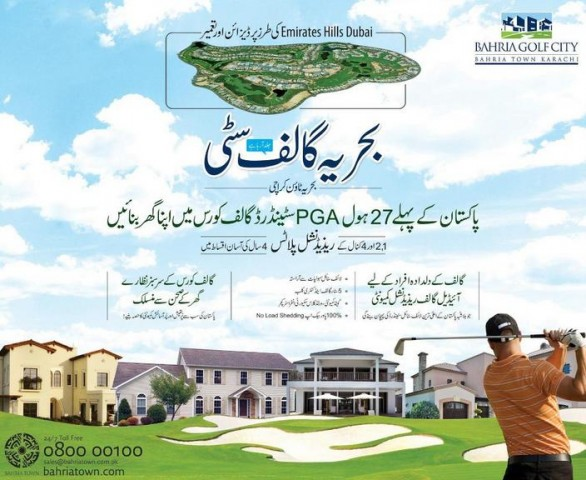 Bahria Golf City Karachi - Booking Open