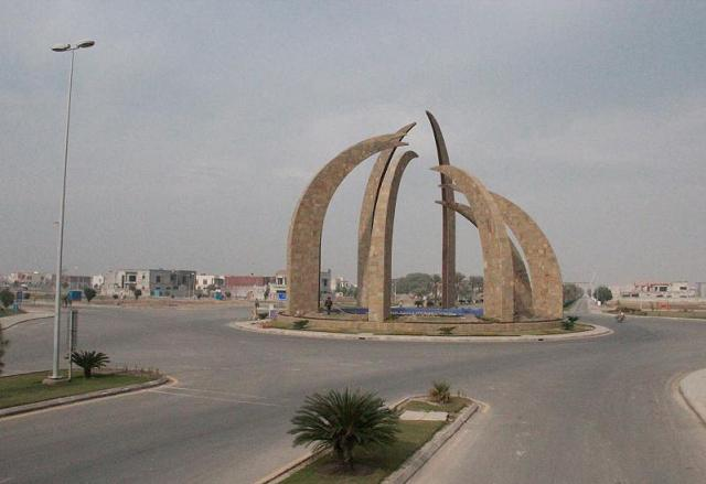 Bahria Town Lahore Sector C View