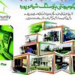 Ecommunity Housing Scheme Sheikhupura – Location and Master Plan Maps