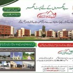 Ashiana Iqbal Lahore Flats/Apartment - Last Date of Application Submission Extended till Dec 31, 2014