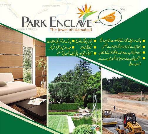 Park Enclave Housing Scheme Islamabad - a Project of CDA