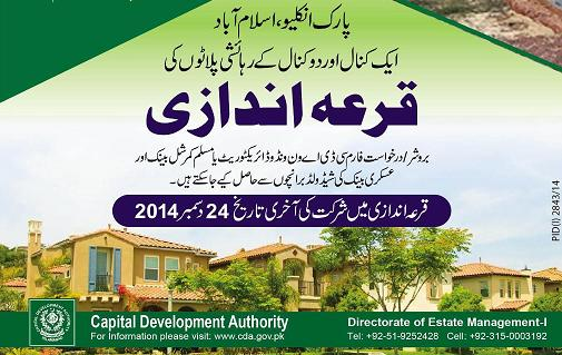 Park Enclave Islamabad - Applications Required for Balloting of Plots