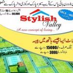 Stylish Valley Northern Bypass Road Near Semzo and Kozi Water park Karachi