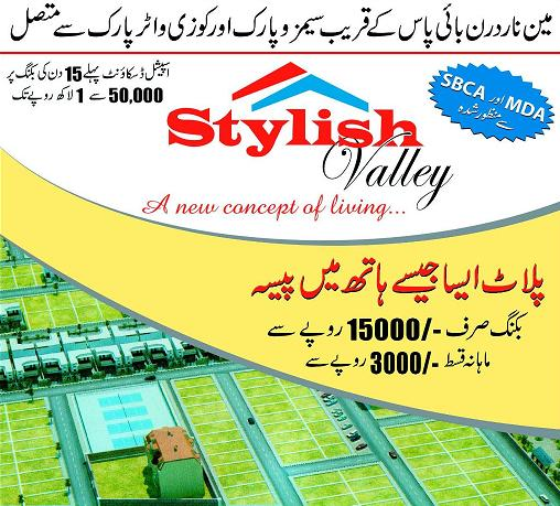 Stylish Valley Northern Bypass Road Near Semzo and Kozi Water park Karachi