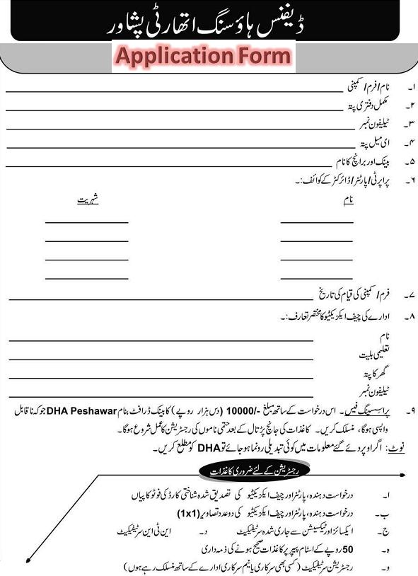 Application Form DHA Peshawar for Registration of Property Dealers and Real Estate Agents