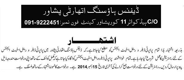Defence Housing Authority (DHA) Peshawar Notice for Real Estate Agents, Property Delaers