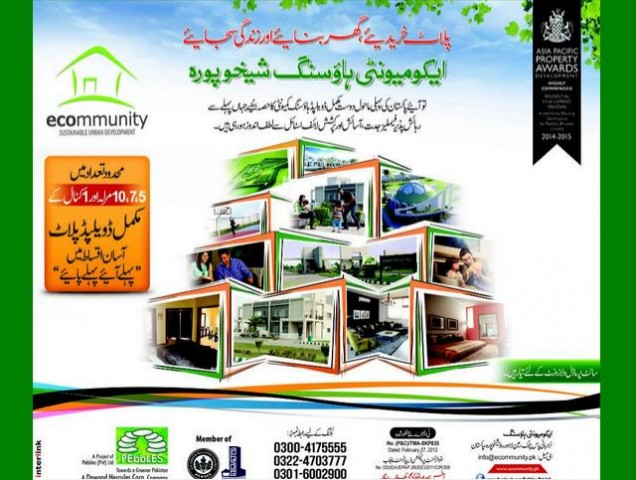 Ecommunity Housing Sheikhupura Contact Information