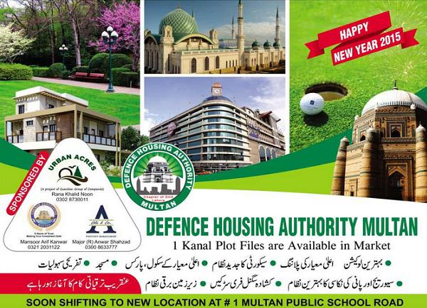 DHA Multan announced sale of plots and shifting of office