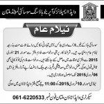 Wapda Town Phase-1 Multan Auction of Commercial Shops