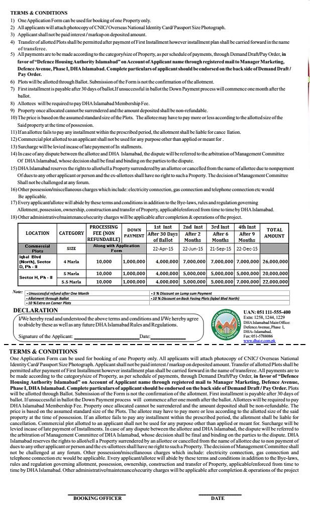 Application Form DHA Commercial 2015 Islamabad b