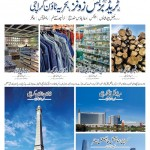 Bahria Town announced Trade and Business Zones for Karachi